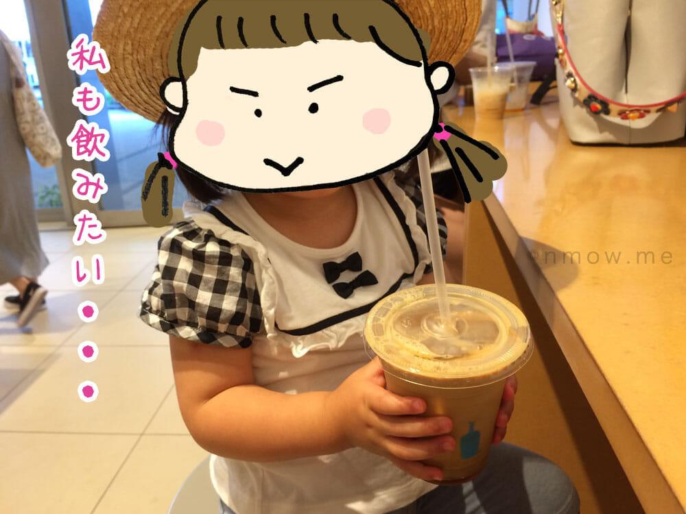 ブルーボトルコーヒーのカップを持つ子供