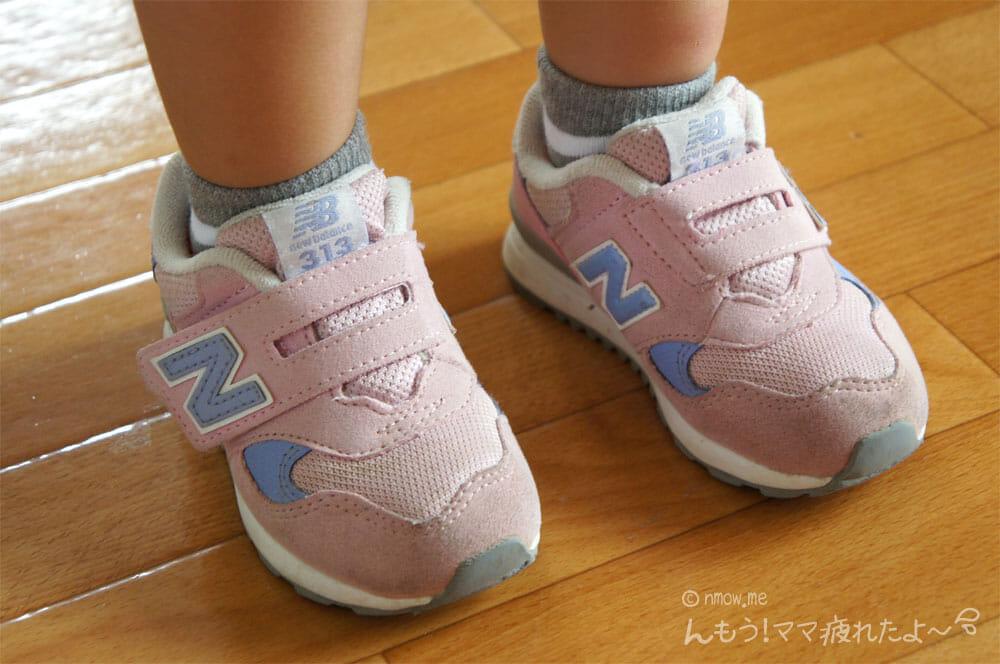 ニューバランスと靴下