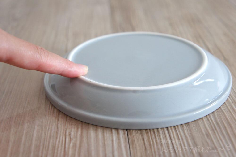 皿の底が浅い