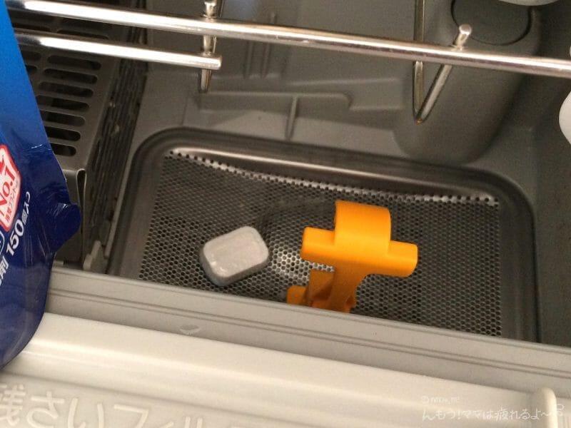 残飯ネットにタブレット型食洗機用洗剤が乗っている