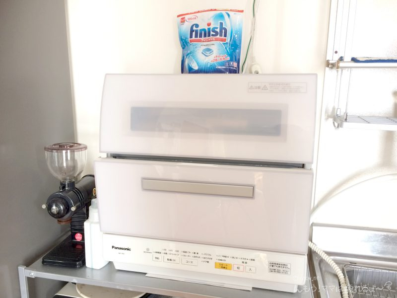 食洗機洗剤の保管場所は、食洗機の上