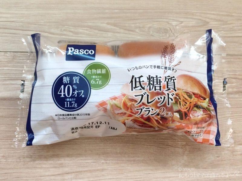 パスコ低糖質ブレッドブランパッケージ