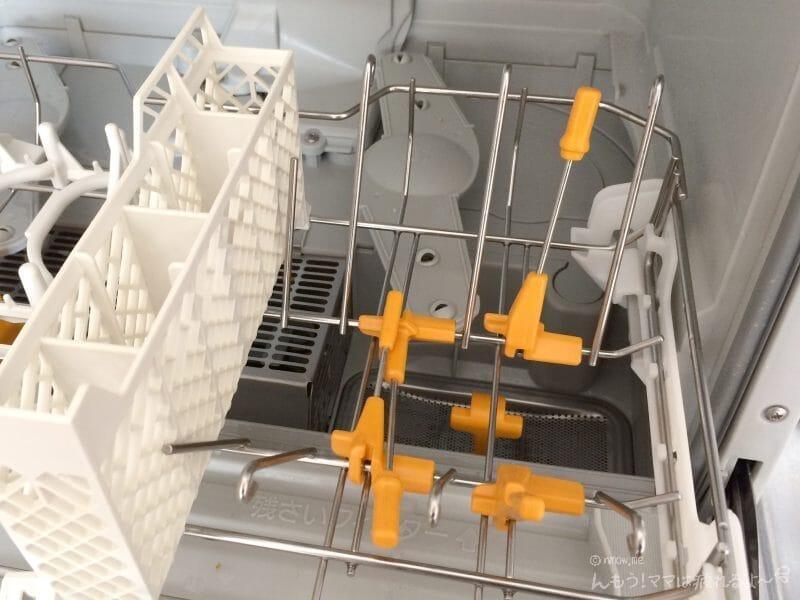 食洗機NP-TR9のアレンジエリアのピン