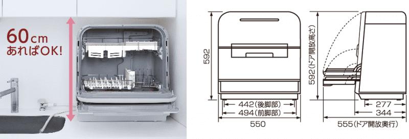 nptr9の寸法図面